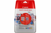 Canon cartridge CLI-571XL C/M/Y/BK PHOTO VALUE pack