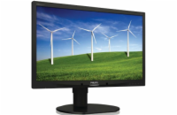 Philips LCD 220B4LPYCB/00 22'' LED,5ms,DVI,DP,USB,repro,1680x1050,HAS,pivot,č