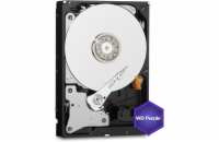WD PURPLE WD30PURZ 3TB SATA/600 64MB cache, Low Noise