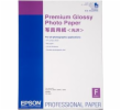 Premium Glossy Photo Paper, A2, 255g/m? 25pap