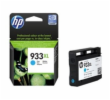 HP CN054AE Ink Cart No.933XL pro OJ 6700, 8,5ml, Cyan
