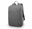 "Batoh Lenovo GX40Q17227 15,6"" grey IDEA casual backpack B210 grey = šedý batoh"