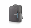 Lenovo batoh CONS Laptop Everyday Backpack B515 Šedý 15.6""